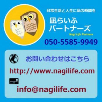 fukurou_logo1